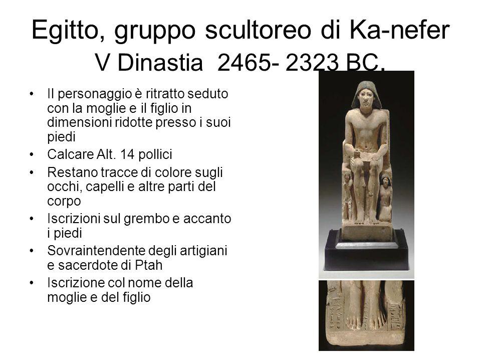 Egitto, gruppo scultoreo di Ka-nefer V Dinastia 2465- 2323 BC.