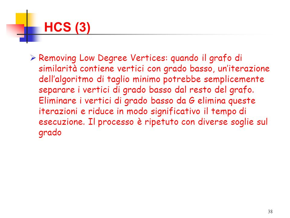 HCS (3)