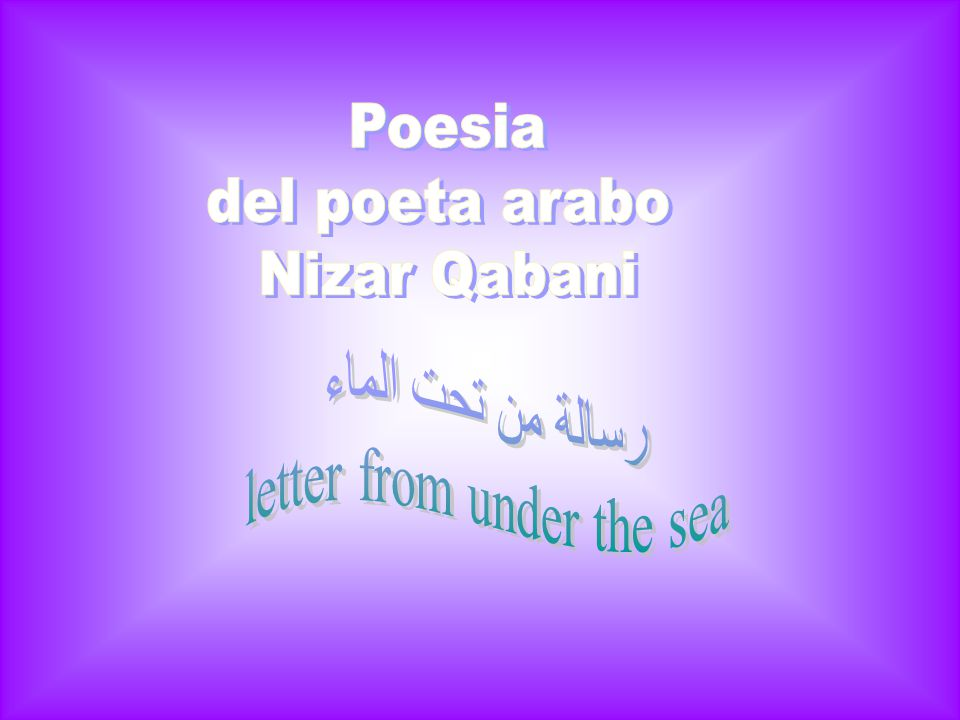 letter from under the sea