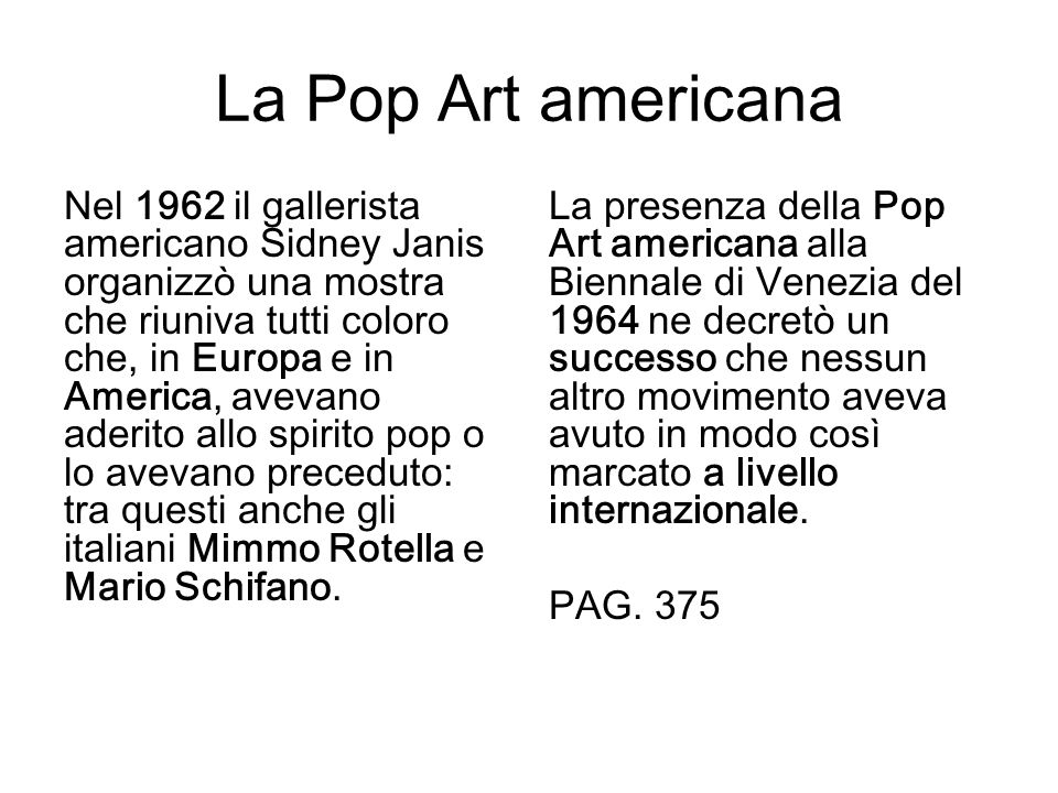 La Pop Art americana