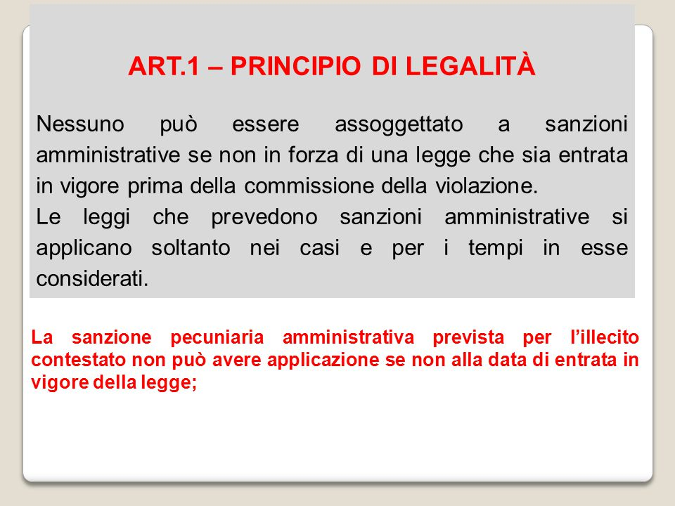 ART.1 – PRINCIPIO DI LEGALITÀ