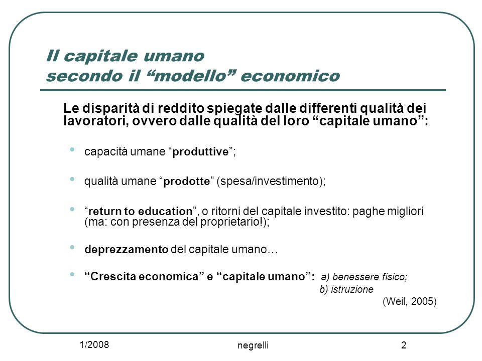 Il capitale umano secondo il modello economico