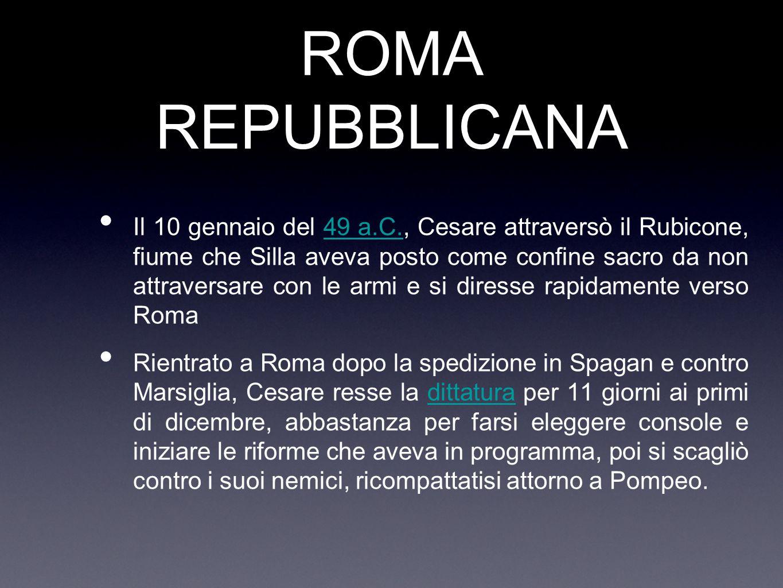ROMA REPUBBLICANA