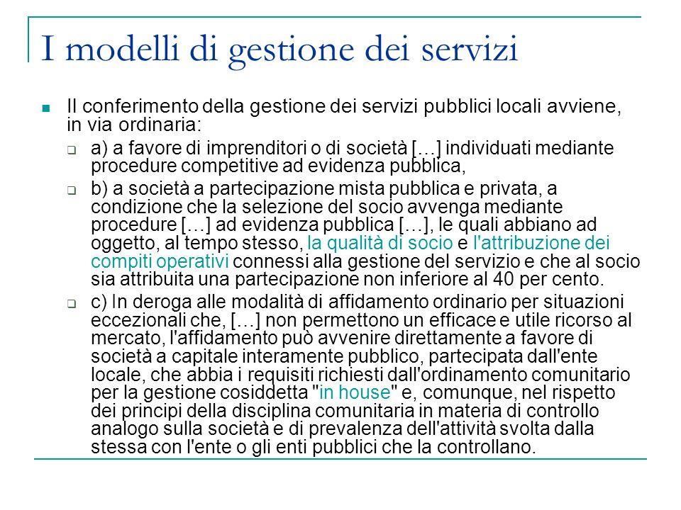 I modelli di gestione dei servizi