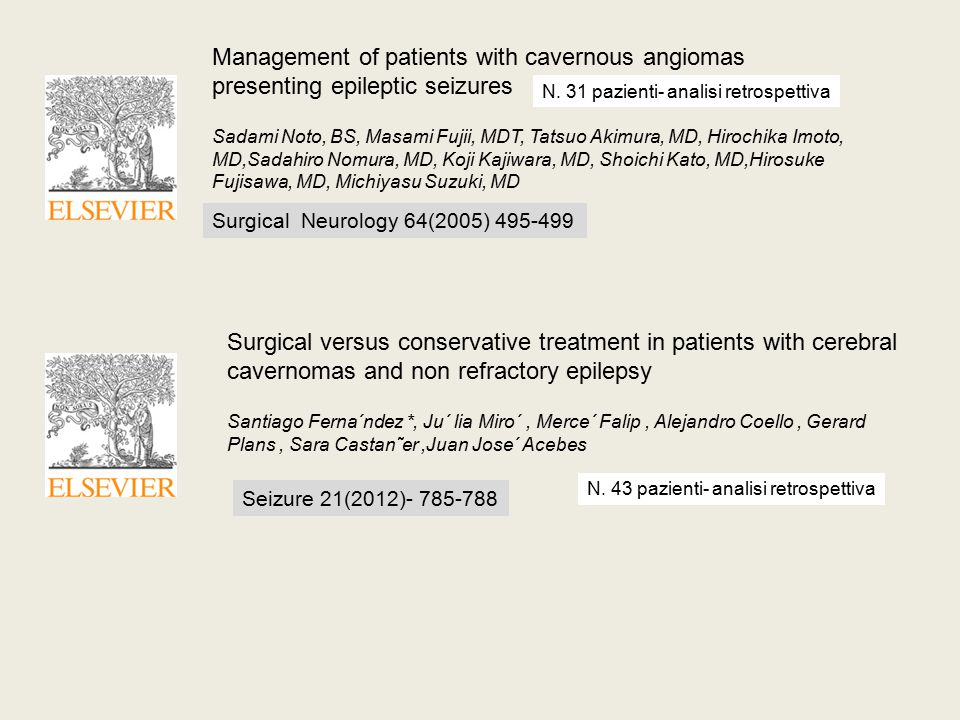 Management of patients with cavernous angiomas