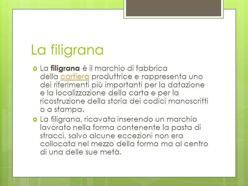 La filigrana