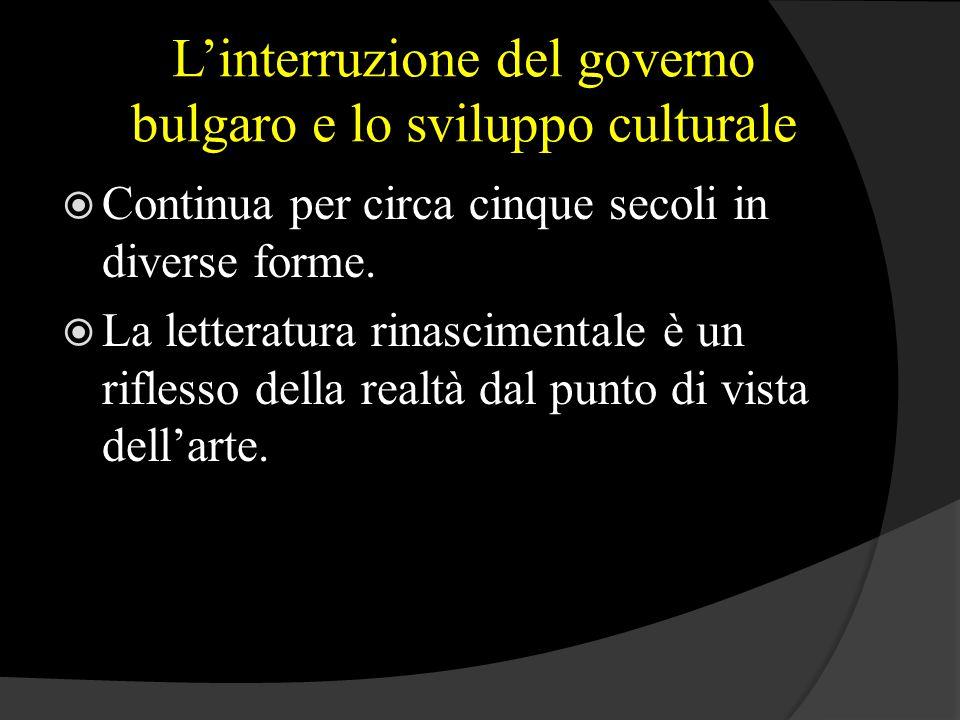 L'interruzione del governo bulgaro e lo sviluppo culturale