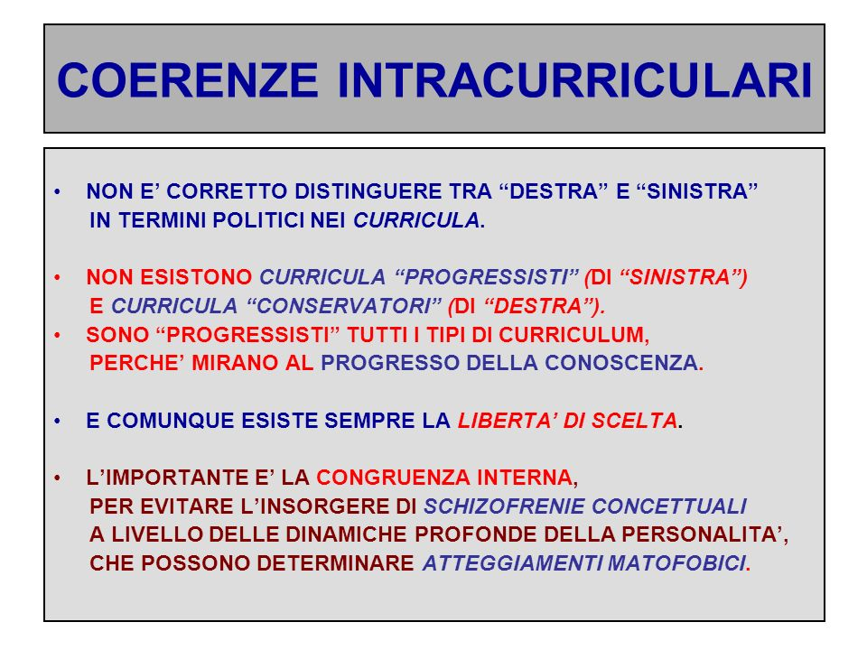 COERENZE INTRACURRICULARI