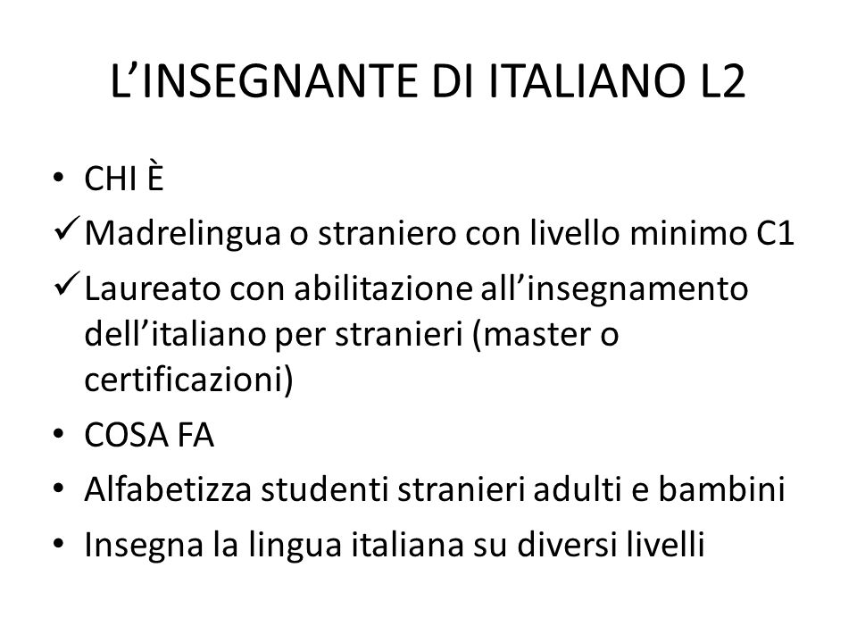 L'INSEGNANTE DI ITALIANO L2