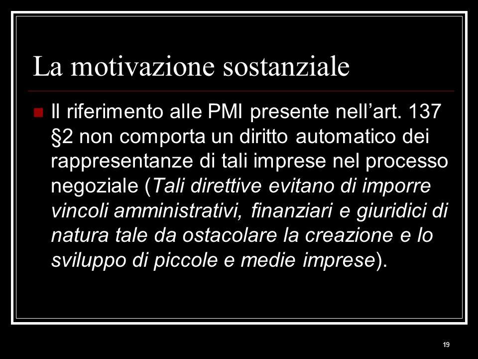 La motivazione sostanziale