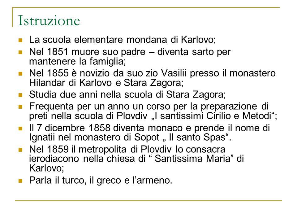Istruzione La scuola elementare mondana di Karlovo;