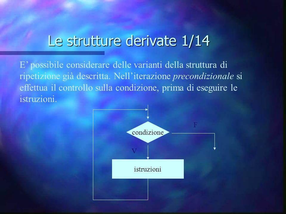 Le strutture derivate 1/14
