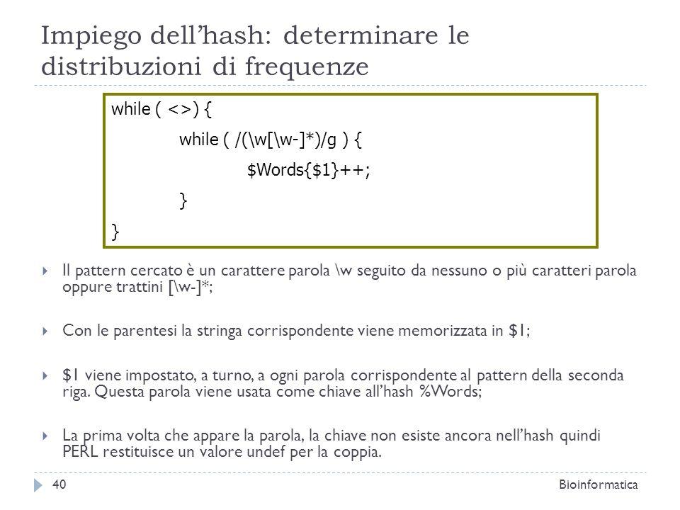 Impiego dell'hash: determinare le distribuzioni di frequenze