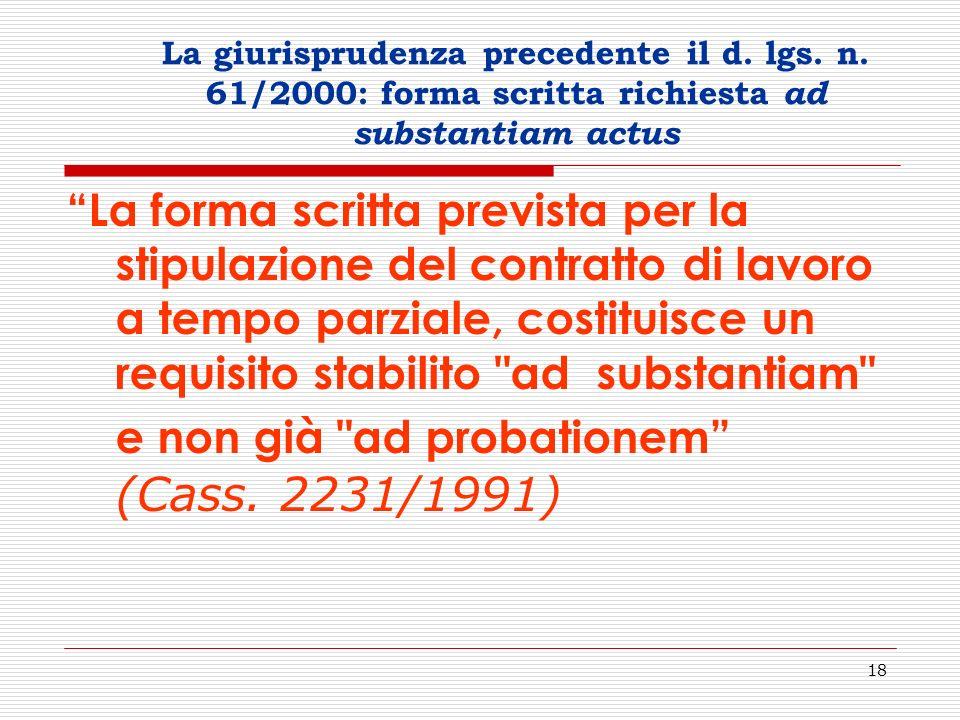 La giurisprudenza precedente il d. lgs. n