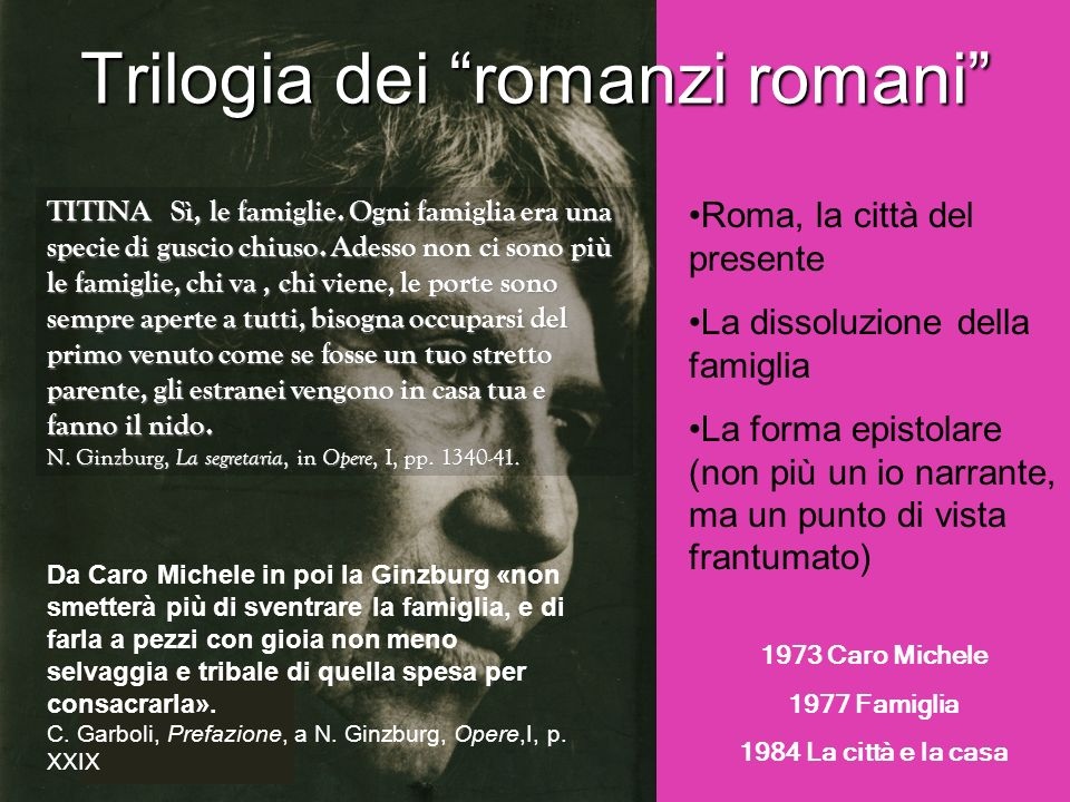 Trilogia dei romanzi romani