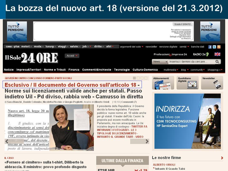 La bozza del nuovo art. 18 (versione del 21.3.2012)