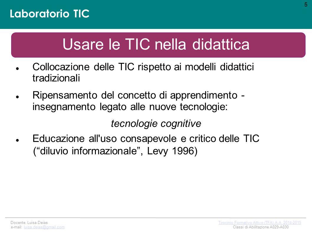 Usare le TIC nella didattica