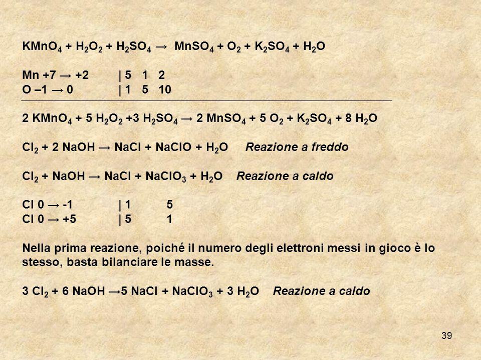 KMnO4 + H2O2 + H2SO4 → MnSO4 + O2 + K2SO4 + H2O