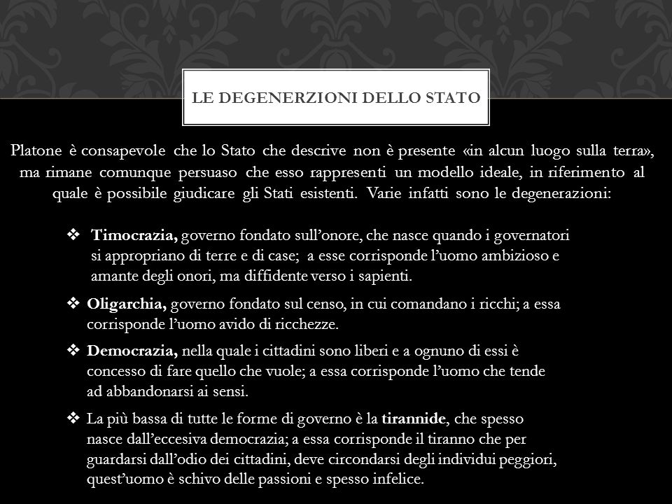 LE DEGENERZIONI DELLO STATO