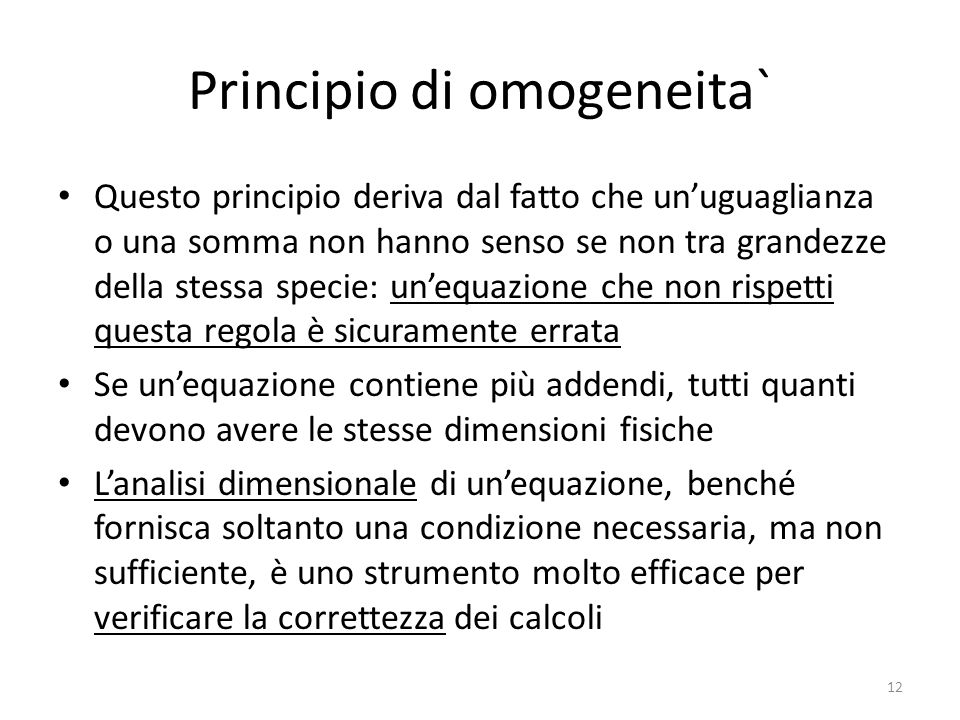 Principio di omogeneita`