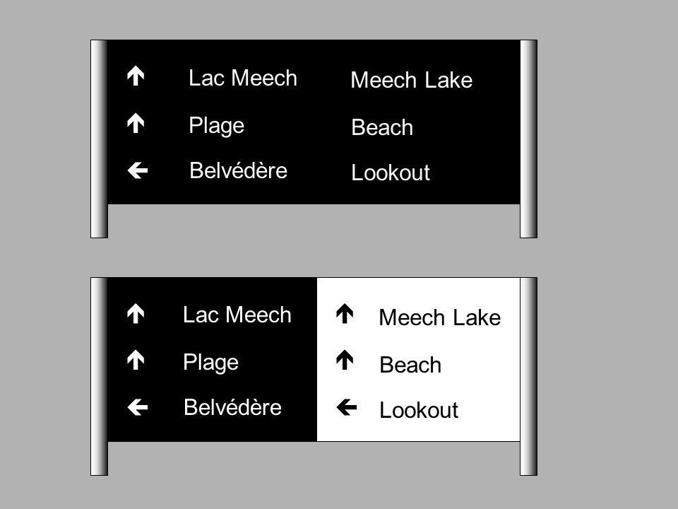 Lac Meech Plage. Belvédère.  Meech Lake. Beach. Lookout. Meech Lake. Beach. Lookout. Lac Meech.