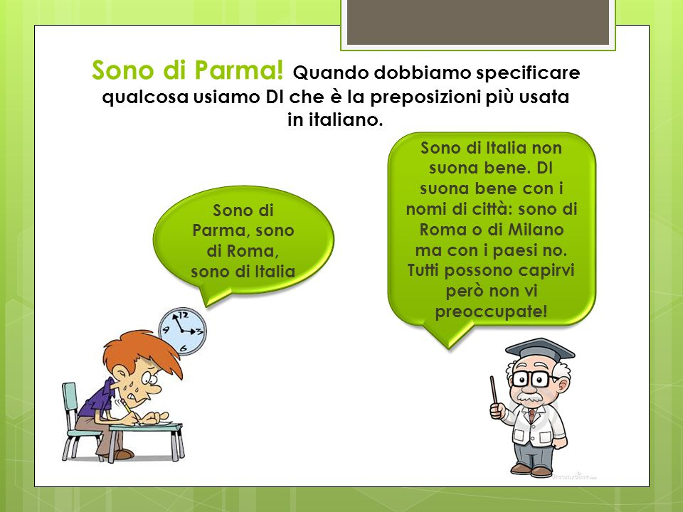 Sono di Parma, sono di Roma,