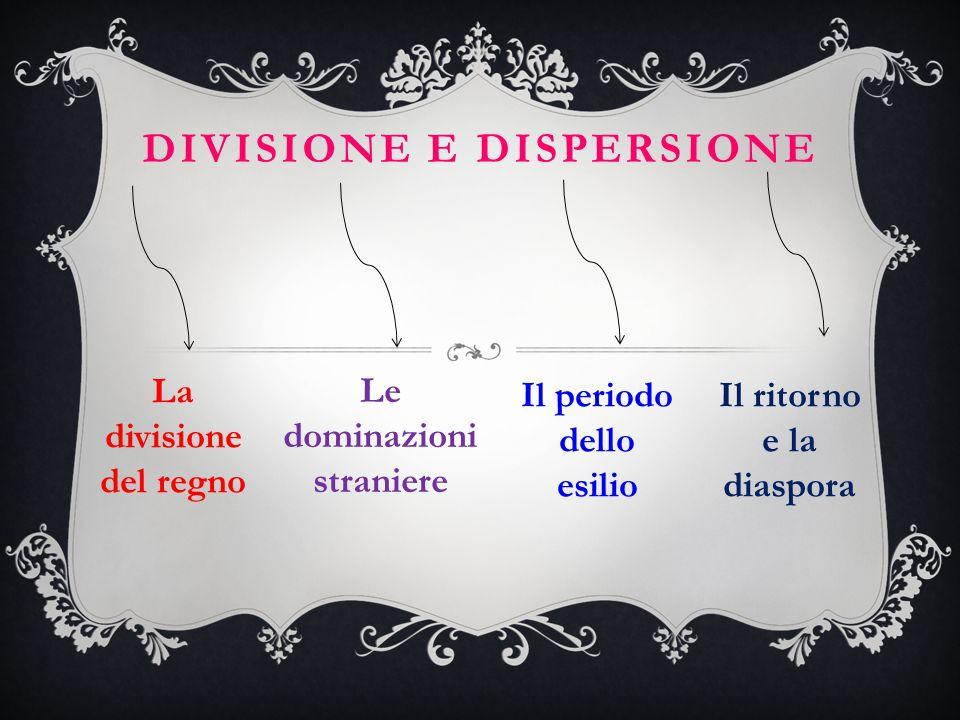 DIVISIONE E DISPERSIONE
