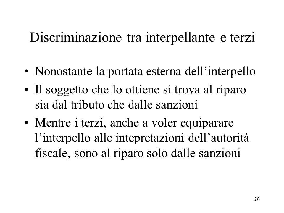 Discriminazione tra interpellante e terzi