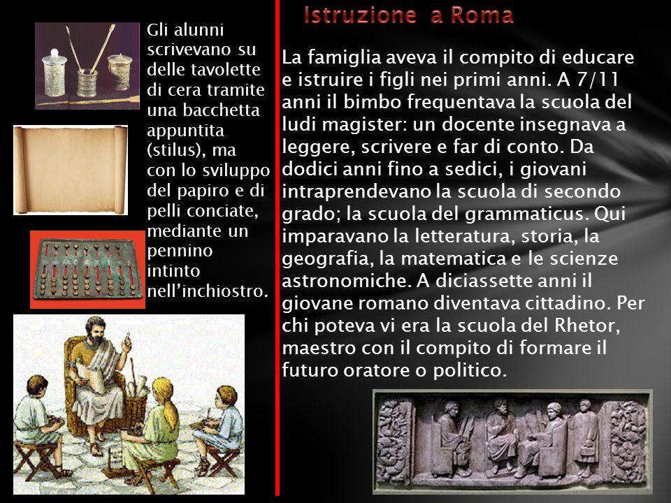 Istruzione a Roma