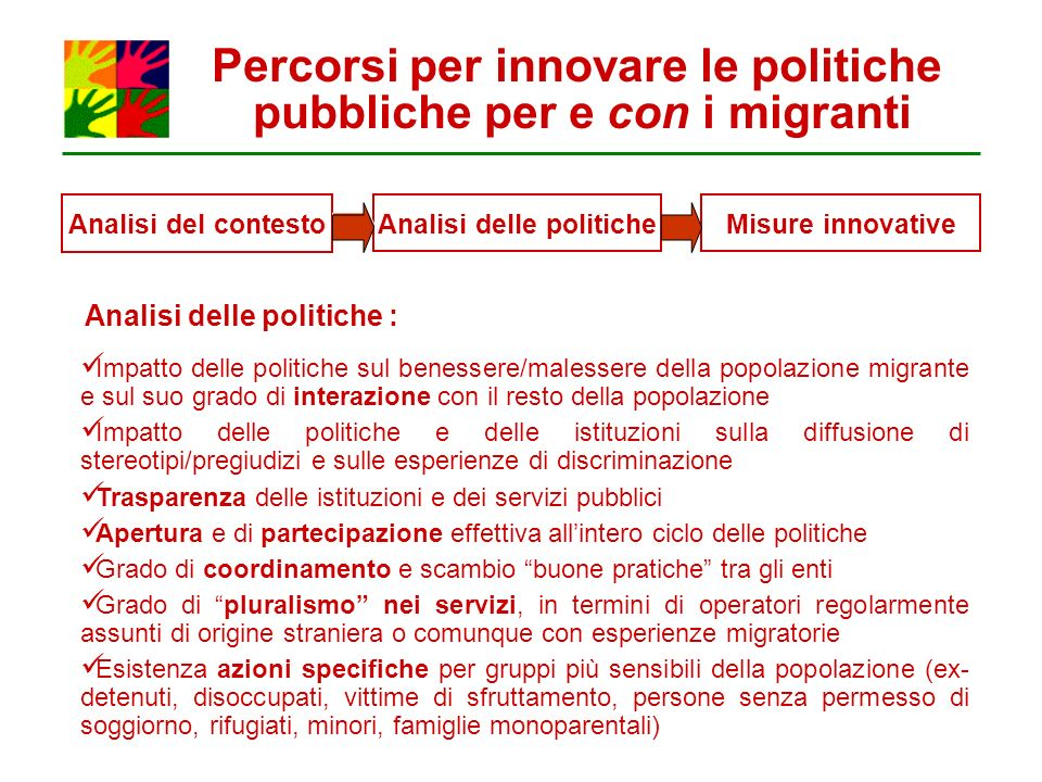 Percorsi per innovare le politiche pubbliche per e con i migranti