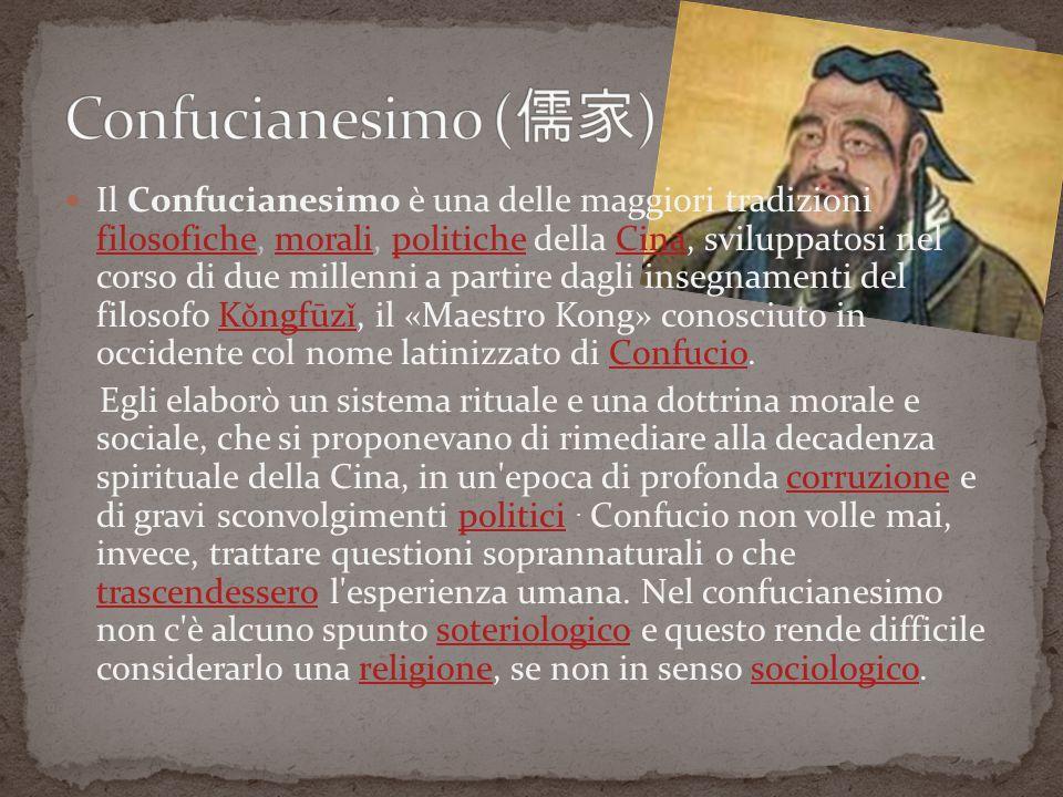 Confucianesimo (儒家)