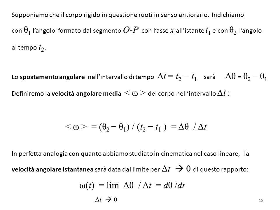 < ω > = (θ2 − θ1) / (t2 − t1 ) = Δθ / Δt