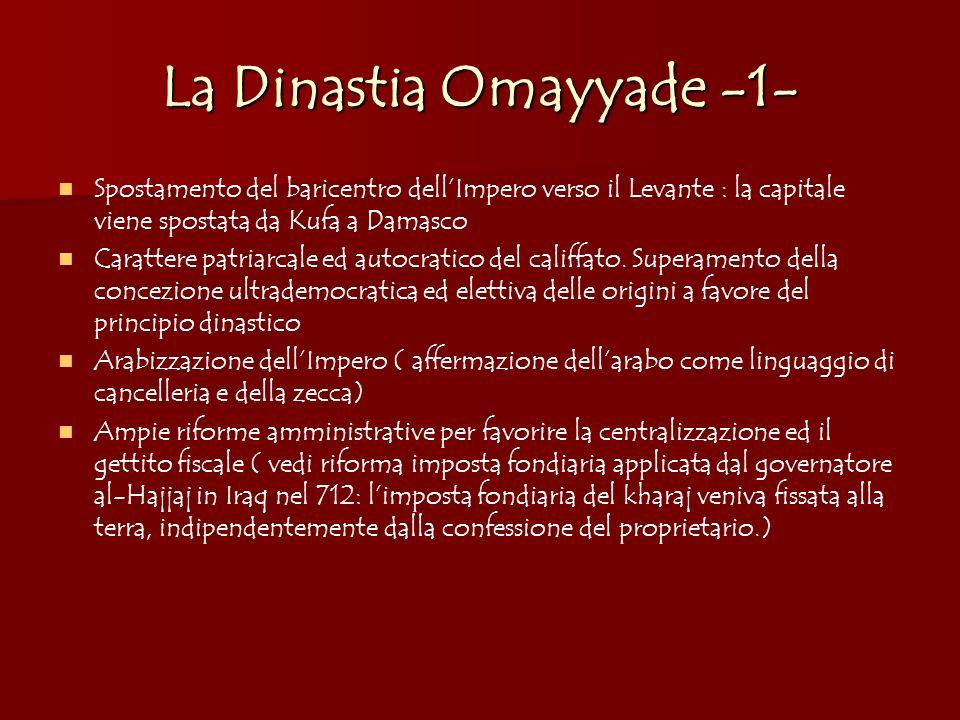 La Dinastia Omayyade -1-
