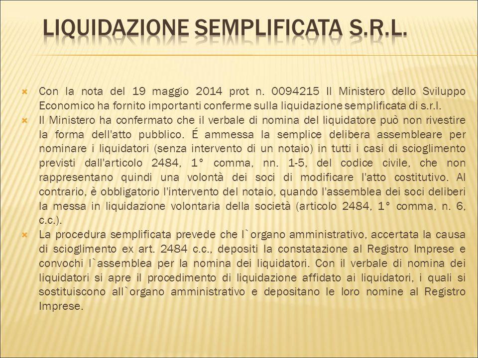 Liquidazione semplificata s.r.l.