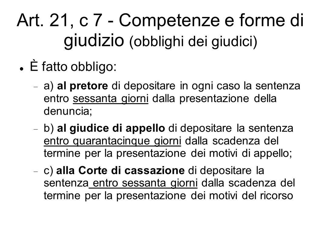 Art. 21, c 7 - Competenze e forme di giudizio (obblighi dei giudici)
