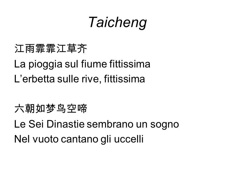 Taicheng