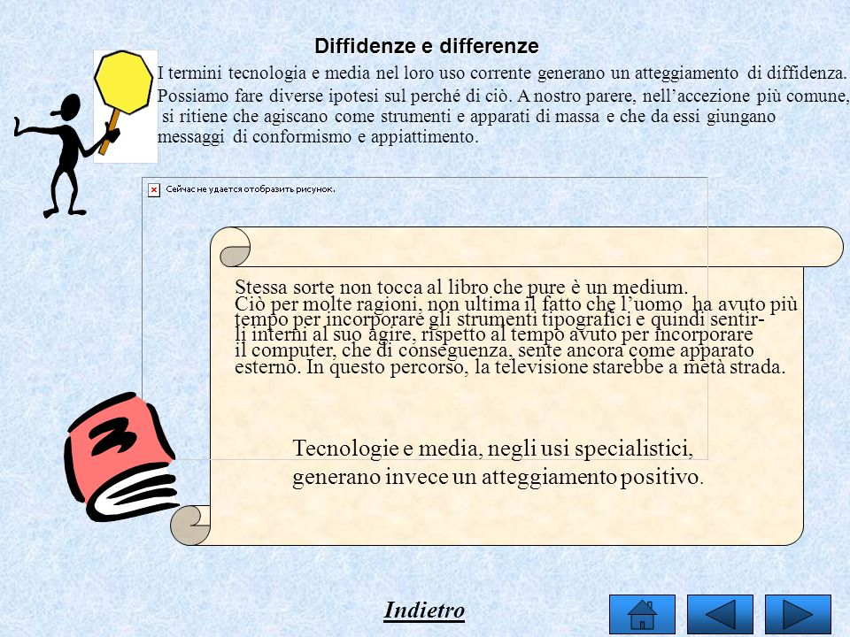 Diffidenze e differenze