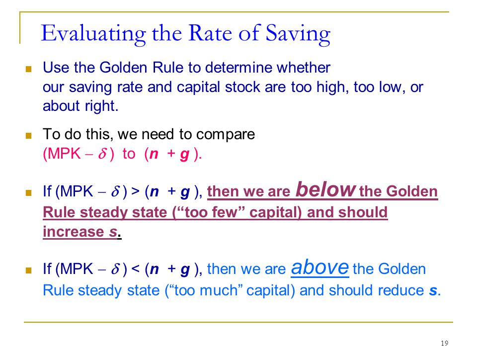 Evaluating the Rate of Saving