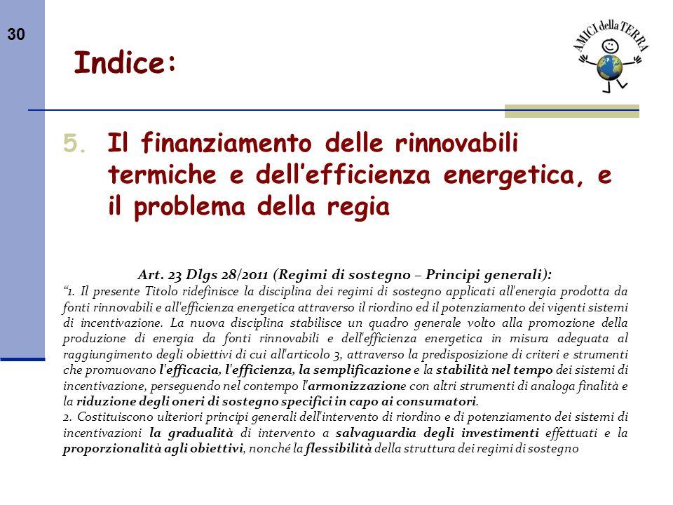 Art. 23 Dlgs 28/2011 (Regimi di sostegno – Principi generali):