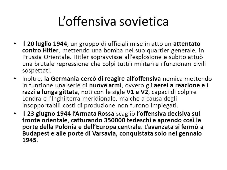 L'offensiva sovietica