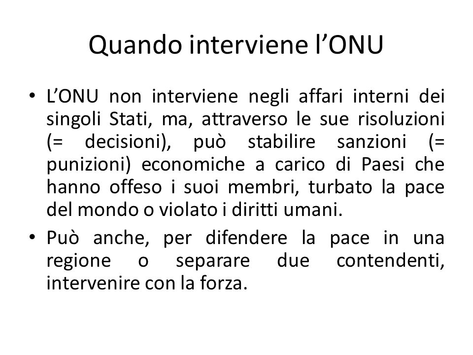 Quando interviene l'ONU