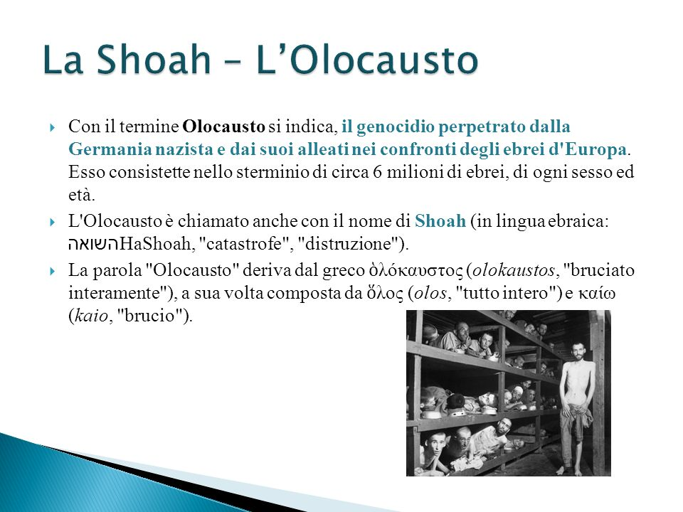 La Shoah – L'Olocausto