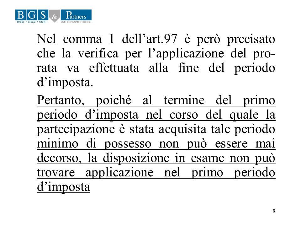Nel comma 1 dell'art.97 è però precisato che la verifica per l'applicazione del pro-rata va effettuata alla fine del periodo d'imposta.