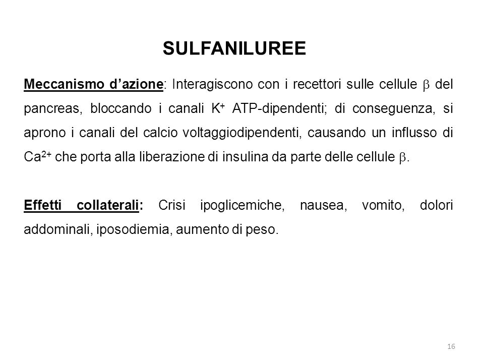 SULFANILUREE