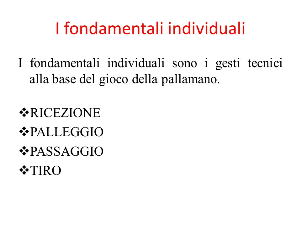 I fondamentali individuali