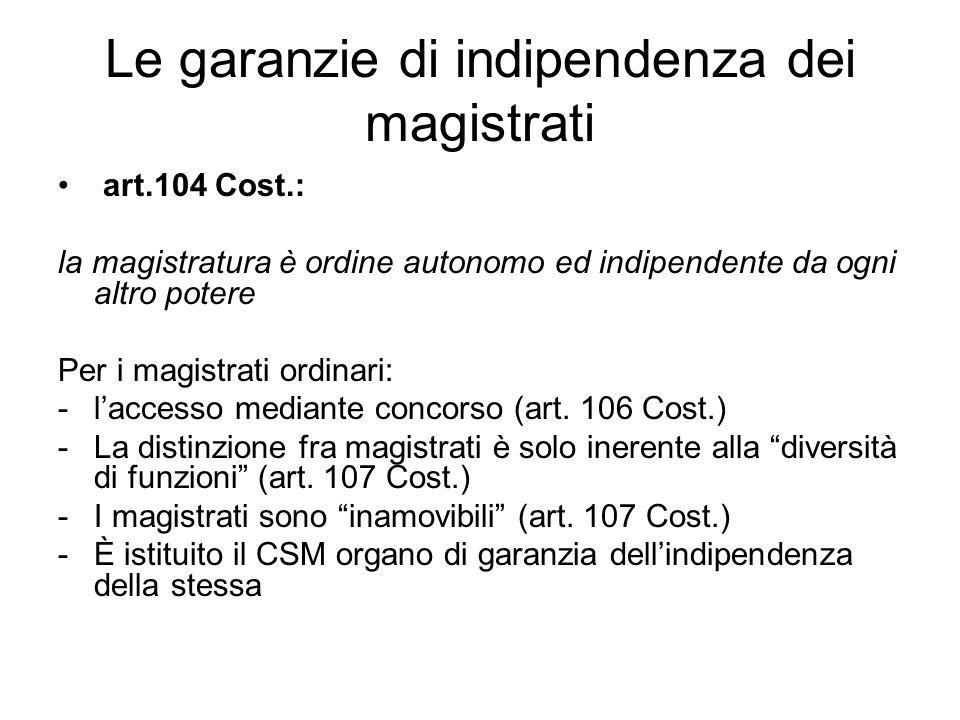 Le garanzie di indipendenza dei magistrati