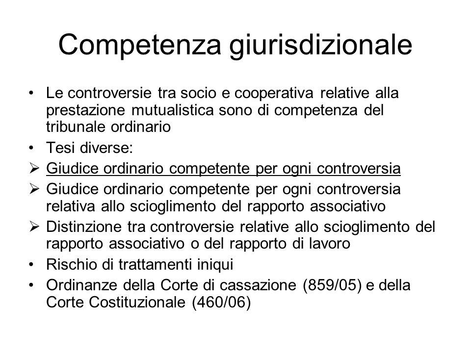 Competenza giurisdizionale