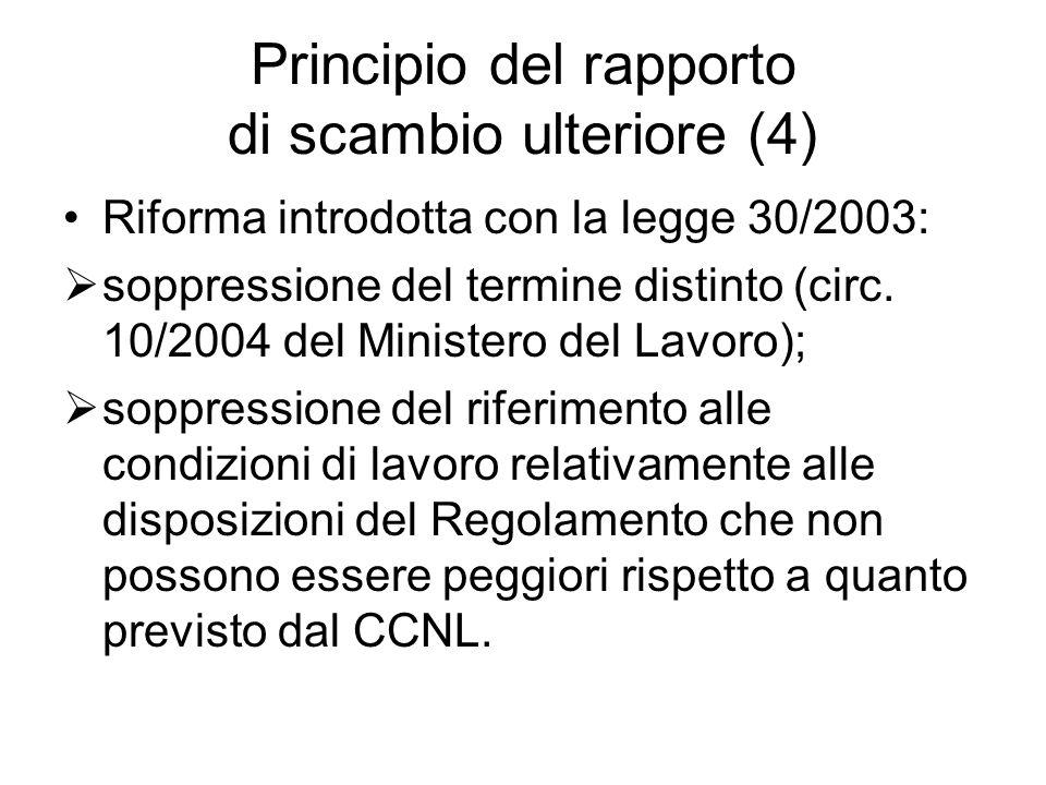 Principio del rapporto di scambio ulteriore (4)