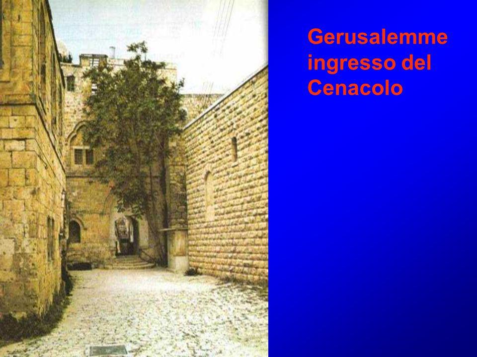 Gerusalemme ingresso del Cenacolo
