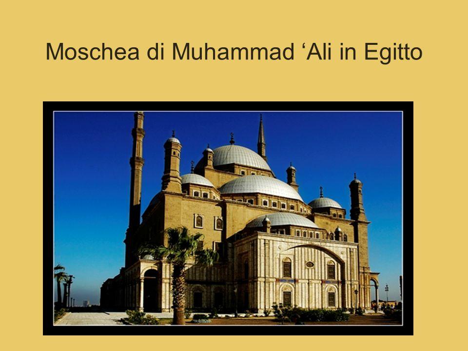 Moschea di Muhammad 'Ali in Egitto